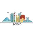 tokyo japan city skyline buildings streets vector image