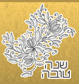 rosh hashanah greeting card with pomegranate vector image