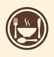 Chef design vector image