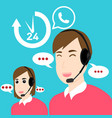 customer service and support open 24 hours vector image