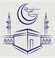 ramadan kareem mosque on notebook page vector image