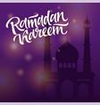 eid mubarak - postcard vector image