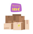 closed paper boxes vector image