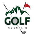 Golf4 resize vector image