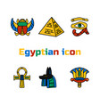 set of design colored egypt travel icons culture vector image