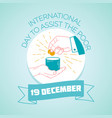 19 december international day to assist the poor vector image