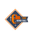 work tools of home repair construction icon vector image vector image