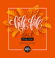 fall sale background design with colorful paper vector image