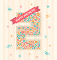 happy birthday number 2 greeting card for two year vector image vector image