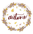 autumn frame calligraphy season banner card vector image