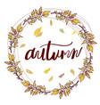 autumn frame calligraphy season banner card vector image