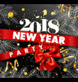 new year 2018 party promotional poster with spruce vector image