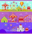 Amusement park for kids banners vector image