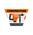 construction work tools home repair icon vector image vector image