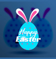 cute happy easter lettering with bunny ears vector image