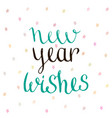 new year wishes - handwritten vector image