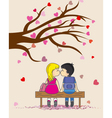 Children they kiss vector image