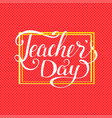 happy teachers day typography lettering vector image