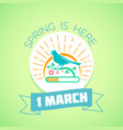 1 march - spring green vector image