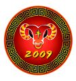 the bull 2009 year symbol vector image vector image