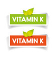 Vitamin K label set vector image