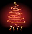 Christmas 2015 vector image