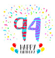 happy birthday for 94 year party invitation card vector image