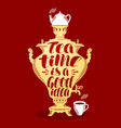 tea samovar banner design template for menu vector image