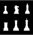 chess pieces icon vector image