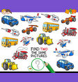 find two the same vehicles activity game vector image