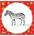 zebra black 8-bit dog standing vector image