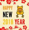 celebration card with earthen dog for happy vector image