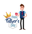 Father day card with decoration design vector image