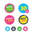 sale speech bubble icon buy cart symbol vector image