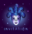 invitation card with blue glittery mask vector image