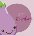 cute vegetable kawaii cartoon vector image
