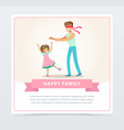 father playing hide and seek with his daughter vector image