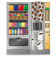vending coffee and snack is a machine vector image vector image