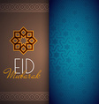 Eid Mubarak greeting card or background with vector image