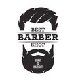 barber shop isolated vintage label badge emblem vector image