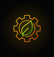 green leaf in gear icon vector image