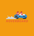 hoverboard vector image