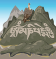 mountains of tibet vector image