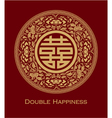 Double Happiness Symbol vector image