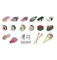 Colored sushi set vector image