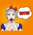 pretty woman with wow speech bubble vector image