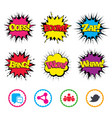 social media icons chat speech bubble and bird vector image