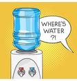 water cooler pop vector image