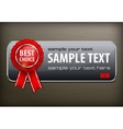 Red award banner on black vector image vector image