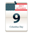christopher columbus day vector image